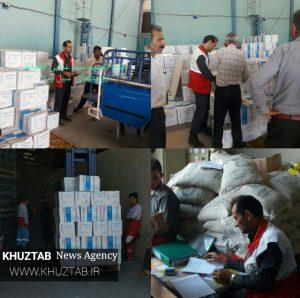 IMG 20190604 022544 890 300x298 اجرای طرح فطرانه و توزیع بسته های مواد غذایی در جمعیت هلال احمر اهواز