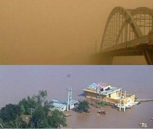 Untituhpioihuklkjoigilled 300x252 نبرد نفسگیر خوزستان با سیل و گرد و غبار
