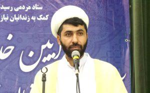 n82921750 72351359 300x186 آزادی ۵۸ زندانی غیر عمد در ماه مبارک رمضان / وجود ۲۴۶ زندانی جرایم غیر عمد در زندان های استان