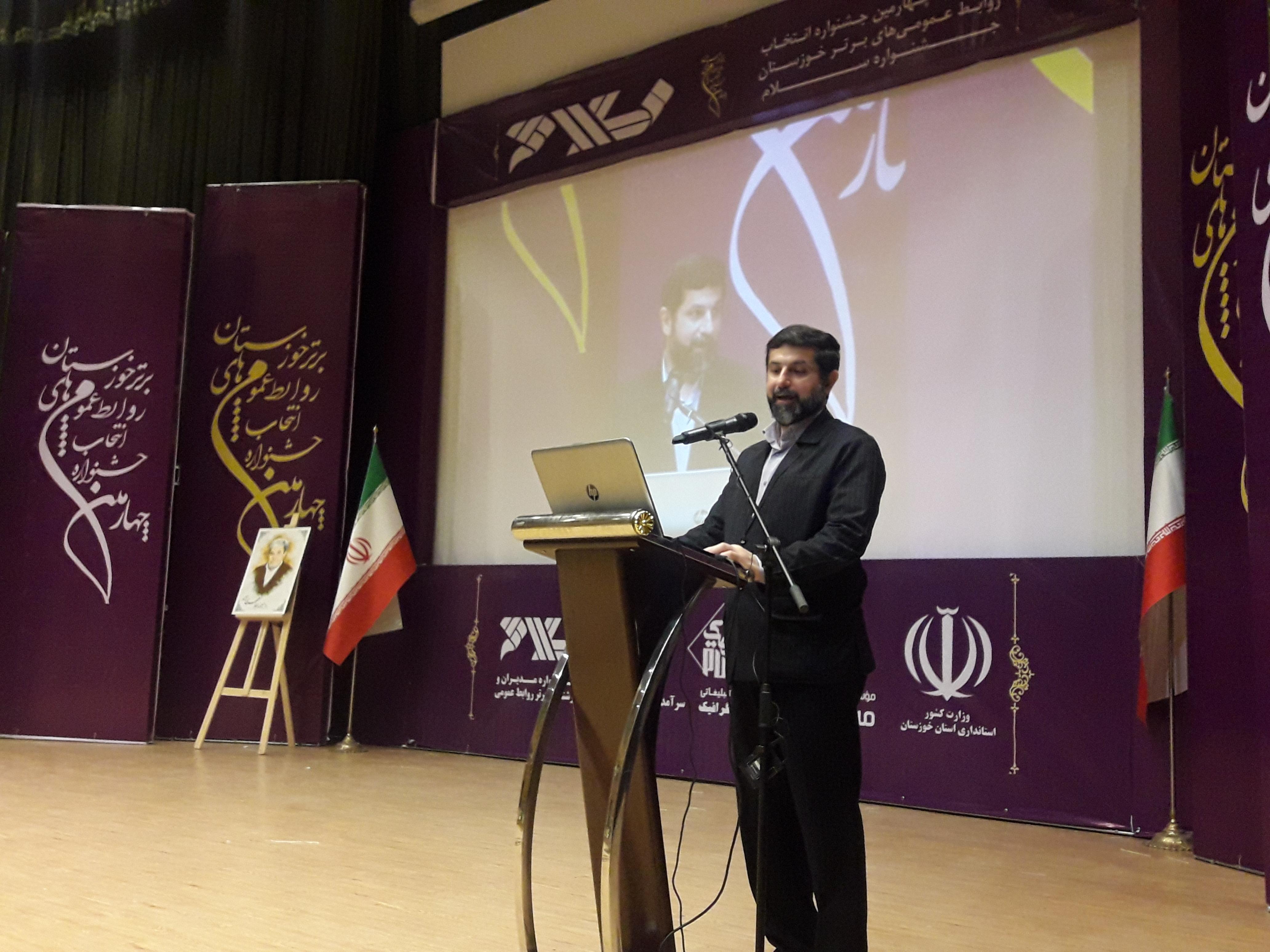 ۲۰۱۹۰۷۱۰ ۱۲۴۹۰۱ قدردانی استاندار خوزستان از فعالان حوزه ارتباطات و روابط عمومی