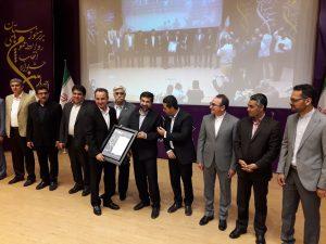 ۲۰۱۹۰۷۱۰ ۱۳۱۸۳۹ 300x225 روابط عمومی شهرداری اهواز ، برترین برترین ها در جشنواره روابط عمومی های استان خوزستان شد