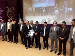 ۲۰۱۹۰۷۱۰ ۱۳۱۸۴۱ 300x225 گزارش تصویری خوزتاب از اختتامیه جشنواره سلام در اهواز