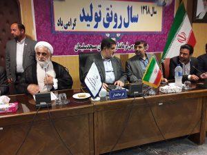 ۲۰۱۹۰۷۱۶ ۱۵۲۹۴۸ 300x225 بازدید نجار، رئیس سازمان مدیریت بحران کشور از مناطق زلزله زده مسجد سلیمان