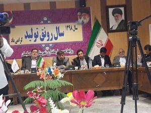 ۲۰۱۹۰۷۱۶ ۱۶۱۷۱۱ 300x225 بازدید نجار، رئیس سازمان مدیریت بحران کشور از مناطق زلزله زده مسجد سلیمان