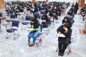 156449010 300x200 عدم لحاظ سهمیه کنکور برای سیلزدگان خوزستانی صحت ندارد