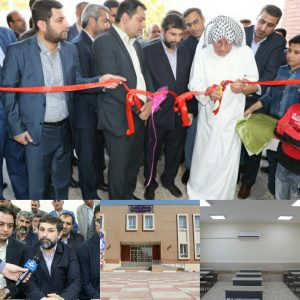 IMG ۲۰۱۹۰۷۰۳ ۱۳۰۷۱۰ 300x300 بهره برداری از مدرسه ٦ كلاسه در منطقه زِرگان با حضور استاندار خوزستان