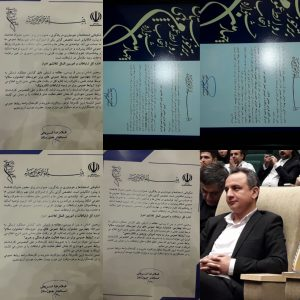 IMG ۲۰۱۹۰۷۱۱ ۰۰۵۵۲۰ 300x300 روابط عمومی شهرداری اهواز ، برترین برترین ها در جشنواره روابط عمومی های استان خوزستان شد