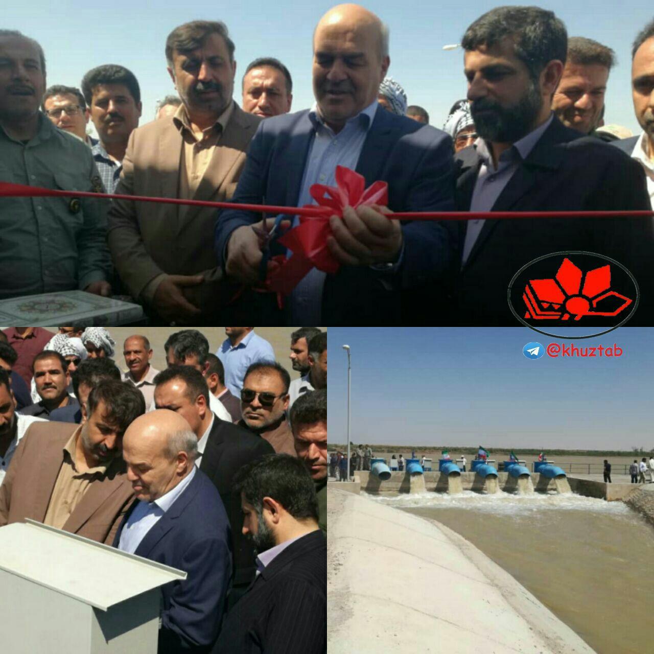 IMG 20190702 114938 378 طرح انتقال آب از رودخانه کارون به تالاب شادگان افتتاح شد