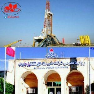 IMG 20190711 051512 365 300x300 مناطق نفت خیز جنوب و ملی حفاری ایران همکاری می کنند