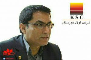 IMG 20190711 055500 060 300x200 نخستین نمایشگاه بومی سازی قطعات و تجهیزات گروه فولاد خوزستان در اهواز برگزار می شود