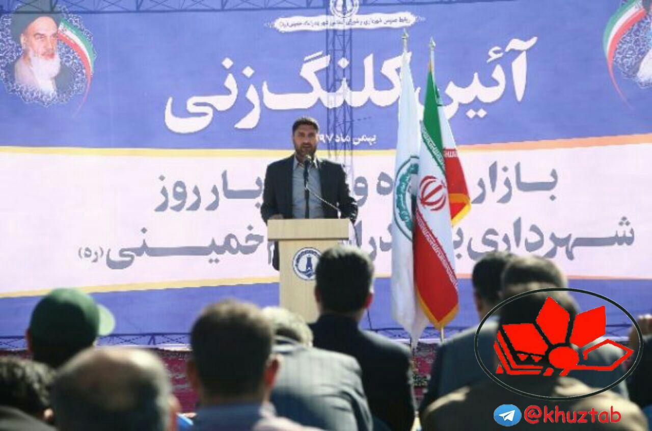IMG 20190713 024154 245 1 بزرگترین پروژه شهری سالهای اخیر بندر امام خمینی (ره) اجرایی شد