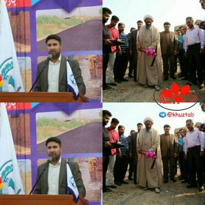 IMG 20190713 033137 232 300x300 بزرگترین پروژه شهری سالهای اخیر بندر امام خمینی (ره) اجرایی شد