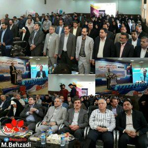 IMG 20190722 103002 287 300x300 احداث خاص ترین مدرسه استان خوزستان شروع شد