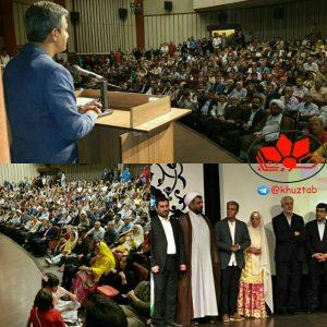 IMG 20190726 180837 477 300x300 مراسم نکوداشت هنرمند ایل بختیاری نورالله مومن نژاد در تهران برگزار گردید