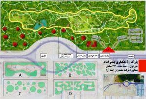 X1 e1562657322146 300x204 بزرگترین پروژه شهری سالهای اخیر بندر امام خمینی (ره) اجرایی شد