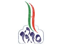 smpl بیانیه گام دوم انقلاب و جوانان عملگرا در خوزستان