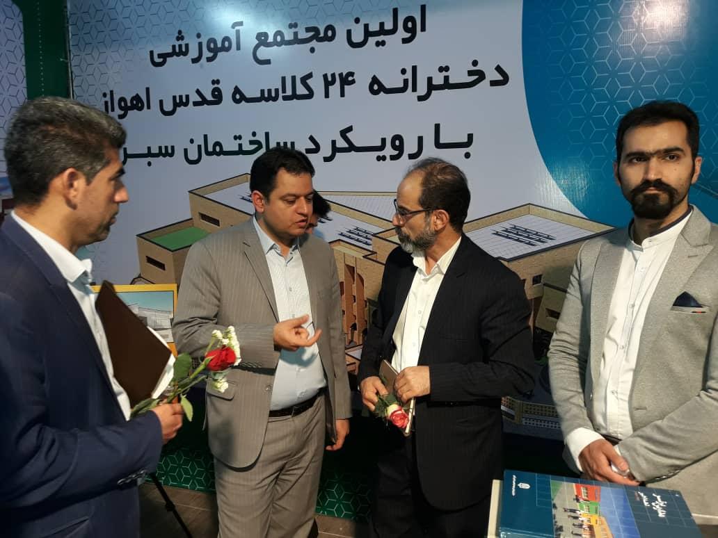 IMG 20190829 WA0020 کمک ۸۰ میلیارد تومانی خیران مدرسه ساز به توسعه فضاهای آموزشی خوزستان