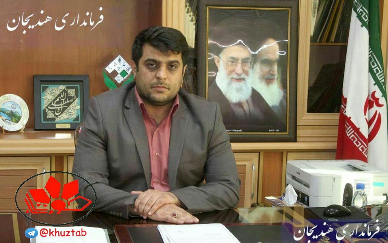 IMG 20190803 235515 082 علی بویری به سمت فرماندار شهرستان هندیجان منصوب شد