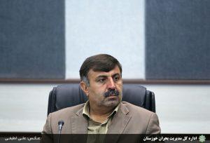 IMG 20190804 220128 167 300x204 غافلگیری در سیل بعدی خوزستان پذیرفته نیست