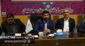IMG 20190804 230051 330 300x163 بازدید استاندار خوزستان از مناطق زلزلهزده مسجدسلیمان+تصاویر