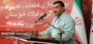 IMG 20190816 234601 332 300x142 وعده مدیرعامل فولاد خوزستان برای حمایت از مرکز تحقیقات دانشگاه شهید چمران اهواز