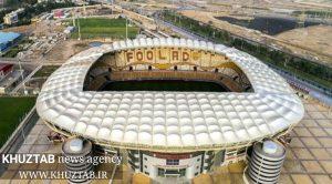 IMG 20190819 101426 300x166 ورزشگاه شهدای فولاد تا روز سهشنبه آماده برگزاری داربی خوزستان میشود
