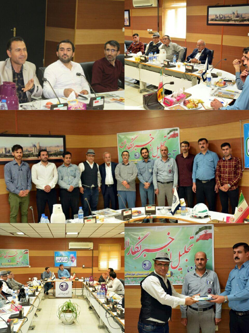 IMG 20190823 150034 779 تجلیل از خبرنگاران رامهرمز و هفتکل در شرکت سیمان خوزستان