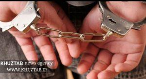 IMG 20190826 002819 300x162 بازداشت متخلفان برداشت غیرمجاز از معدن در امیدیه