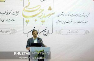 IMG 20190826 203428 292 300x197 ۲۵هزار نفر در شهرکهای صنعتی خوزستان مشغول به کار هستند