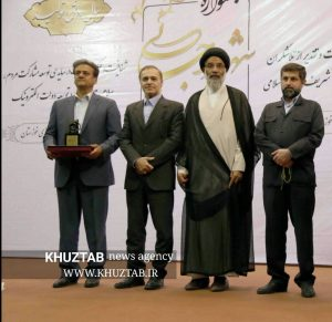 IMG 20190826 203429 086 300x291 شرکت شهرکهای صنعتی استان، برترین دستگاه اجرایی خوزستان شد