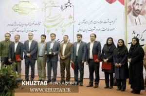 IMG 20190826 203431 331 300x197 شرکت شهرکهای صنعتی استان، برترین دستگاه اجرایی خوزستان شد