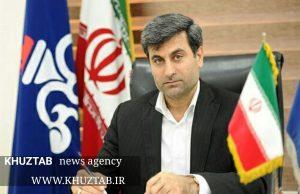 IMG 20190827 183143 1 300x194 اقتصادمقاومتي محور تحولات بزرگترين توليد كننده نفت ايران
