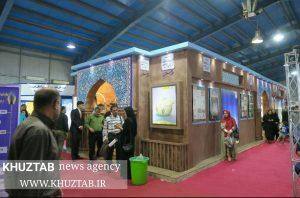 IMG 20190830 134433 300x198  حضور فعالانه کارآفرینان ادارهکل میراث فرهنگی خوزستان در نمایشگاه هفته دولت در اهواز