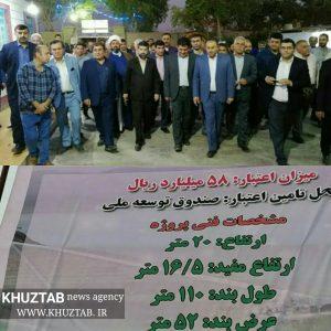 PhotoGrid 1564749033189 300x300 آغاز به کار شهرداری شهر جدید جولکی و کلنگ زنی طرح آبخیزداری