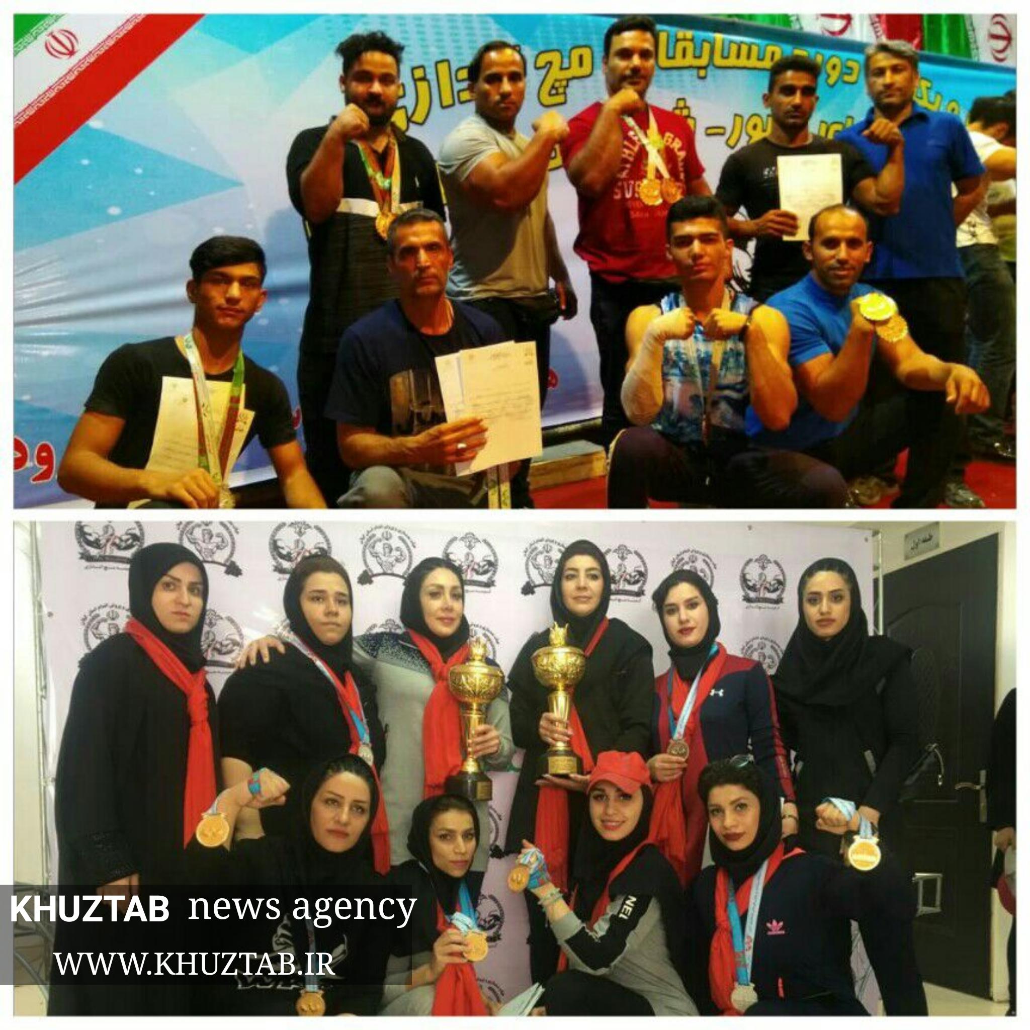 PhotoGrid 1564810515156 درخشش بانوان و اقایان خوزستانی