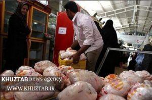 PhotoGrid 1565456918404 300x198 آخرین وضعیت بازار مرغ خوزستان
