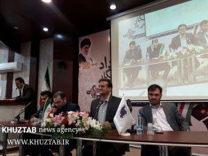 PhotoGrid 1565645646398 300x225 سیل یکهزار و ۱۱۰ میلیارد ریال به صنایع خوزستان خسارت وارد کرد
