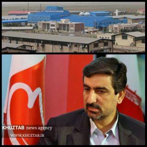 PhotoGrid 1565981638351 300x300 حرکت موفق شهرک های صنعتی خوزستان در حمایت از بخش خصوصی