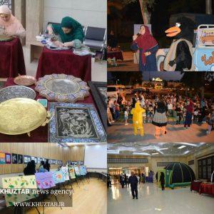 PhotoGrid 1566410094490 300x300 توسط شركت ساب خوزستان مراسم باشکوه جشن عید غدیر برگزار شد