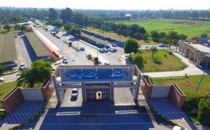 4321826 300x185 رتبه دانشگاه شهید چمران، به عنوان اولین سرمایه فرهنگی ایران و جهان