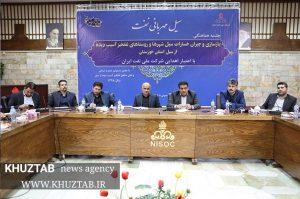 IMG 20190907 132040 788 300x199 برگزاری جلسه بازسازی و جبران خسارت شهرها و روستاهای آسیب دیده از سیل خوزستان