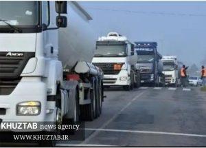 IMG 20190907 205257 172 300x215 ثبت نام بیمه تکمیلی برای رانندگان کامیون و خانواده آنها رایگان است