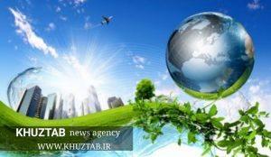 IMG 20190915 105447 248 300x174 جشنواره ملی داراییهای فکری و نوآوری بانوان در حوزه آب، برق و انرژی برای اولین بار برگزار میشود