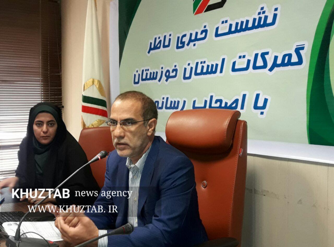 IMG 20190921 180145 016 پنج میلیارد دلار صادرات از گمرکات خوزستان در ۶ ماه نخست سال ۹۸