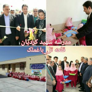 IMG 20190925 104702 128 300x300 ۱۰ کلاس جدید به ظرفیت مدارس قلعه تل باغملک افزوده شد