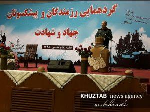 IMG 20190925 234602 720 300x225 گردهمایی عظیم رزمندگان جهاد و شهادت کارمندان استان برگزار شد