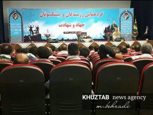 IMG 20190925 234611 706 300x225 گردهمایی عظیم رزمندگان جهاد و شهادت کارمندان استان برگزار شد