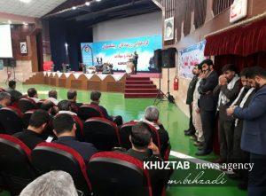 IMG 20190925 234615 076 300x221 گردهمایی عظیم رزمندگان جهاد و شهادت کارمندان استان برگزار شد