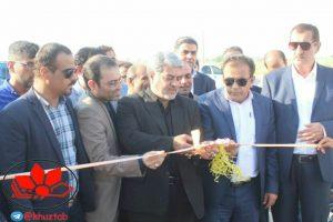 IMG 20190928 145608 948 300x200 افتتاح 2 پروژه عمرانی در ناحیه صنعتی رامشیر