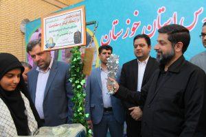 IMG 6070 300x200 زنگ مهر در خوزستان نواخته شد